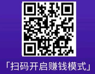 GAOYNGLIANGMENYAOQIGNMA20201808154.24.png